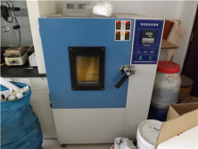 the machine for test silicone sealant