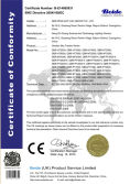 CE Certificate of Sky searchlight