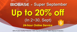 Super September Discount