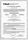 CE certificate for glass wool products