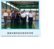 Boss Lai accompanied the leaders of provincial Econimic Commision vist our factory