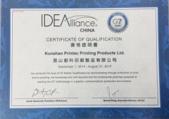 CERTIFICATE OF G7 QUALIFICATION