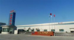 ZYS First industrial Park