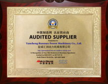 SGS Factory Certificate