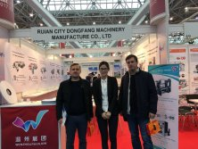 MACHINERY MOSCOW2017