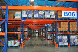 Yuncang warehouse racking system