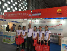 Attend NEPCON South China 2016