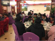 Company Activity-Annual Dinner