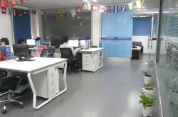 our office in shenzhen