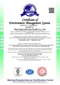 Certificate of environment management activities
