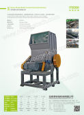 S series plastic crusher machine