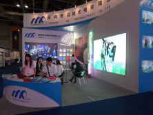 We Have Attended Hk 2012 Spring Trade Show