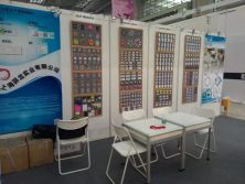 2015 Shanghai Internation Textile Expo