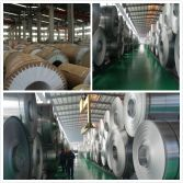 Monthly Storage of 5700 Tons of Aluminum Coil and Plate