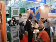 105 Canton Fair