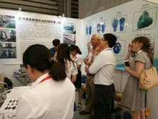 Hdd hole opener exhibition in shanghai