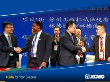 The second CIIE - China International Import Expo was held in Xuzhou