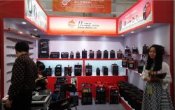 CANTON FAIR 119TH