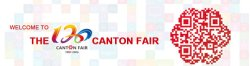 120th Canton Fair booth number 8.0A04