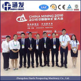 Hanfa Group participated in the China international mining exhibition