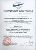 Health, Safety and Environment Certificate