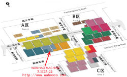 The 110th Canton Fair Booth No:3.1 I 23-24 [15-19 Oct , 2011]