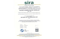 Occupational Health & Safety Management System Certificate Approval OHSAS18001:2007