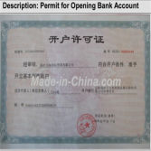 Permit for Opening Bank Account