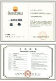 Membership Certificate of First Level Supplier for CNPC