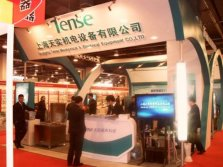 ultrasonic cleaner in beijing exhibition