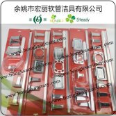 double blister,side card blister,bliser and card,color boxes