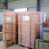 300kw Induction Heating Machine Delivery to Sirlank