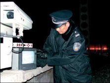 Safe city video surveillance system
