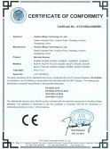 CE Certificate for Wired Barcode Scanner
