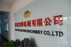 We are Baofeng Machinery Co.,Ltd