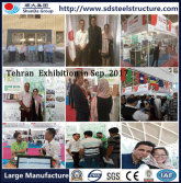 Tehran Iran Internation Exhibition in Sep. 2017