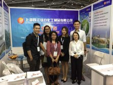 Aisa Pacific Coating Show Indonesia