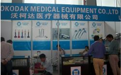 2019 guangzhou dental exhibition