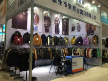 Canton fair 01