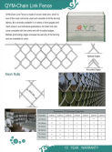 QYM_CHAIN_LINK_FENCE