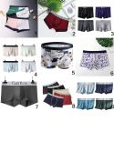 men underpants
