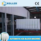 20tons Capacity Automatic Block Ice Machine DK200 with Movable Ice Bed for Edible Ice