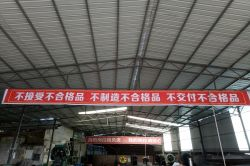 Grain Processing Machine Production Line
