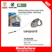 dog auto leash