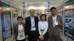 Dongguan Exhibition
