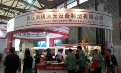 2011 The biggest winner of China International Industrial Fair