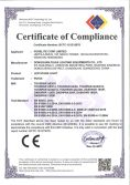 CE Certificate of Stage Light