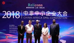 OULI attend in CHINA-AFRICA SMES CONVENTION