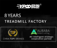 8 years treadmill factory Top china sports brand