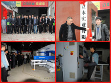 Liben′s Manufacture Center Held Open Ceremony